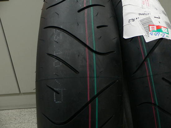 P10901231