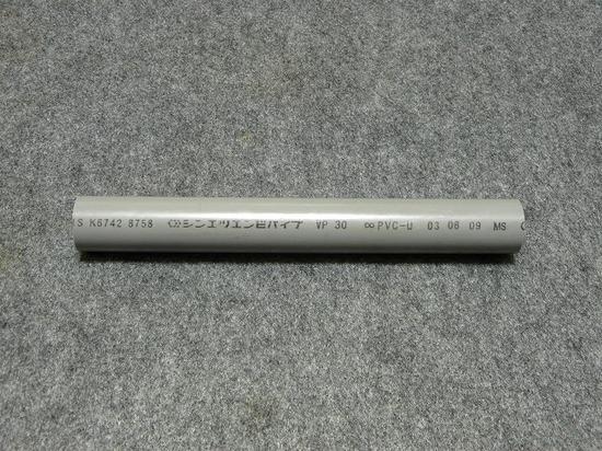 P1030424