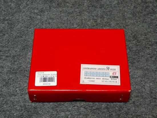 P1040415
