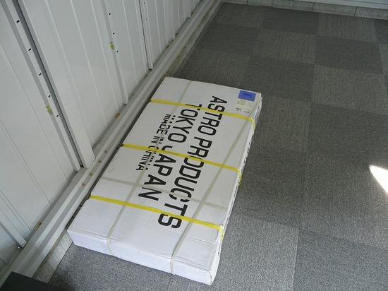 P1060467