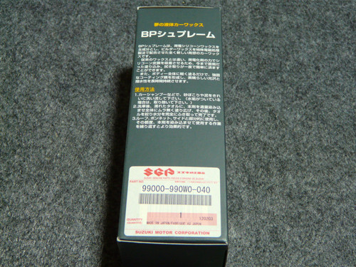 P1150747