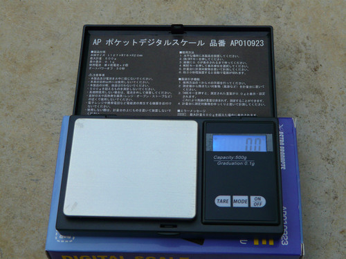 P1160235