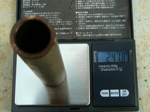 P1210337