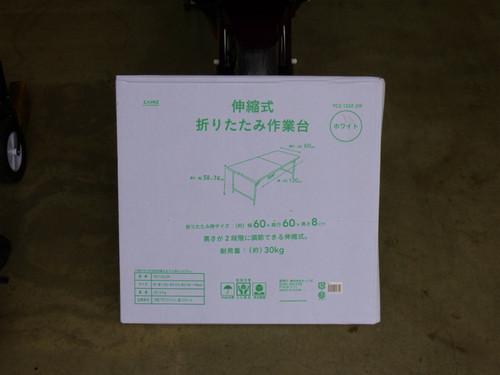 P1050227