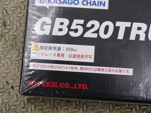 P10702551