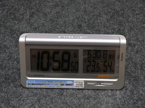 P10703481