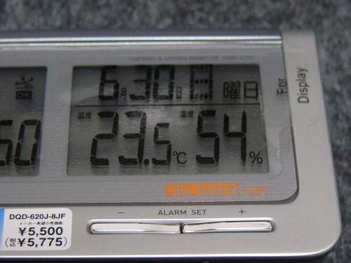 P10703491
