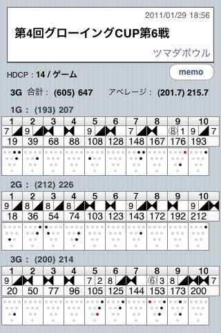 20110129score_4
